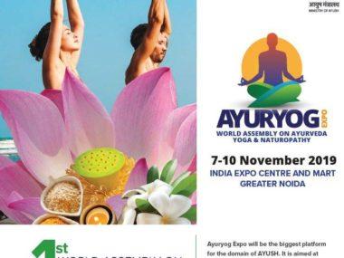 Ayuryog Expo